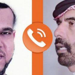 استمع لأخطر مؤامرة قطرية على السعودية