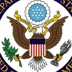 الخارجية الأمريكية: إيران أكبر دولة راعية للإرهاب في العالم