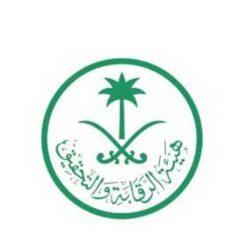 الداخلية : استشهاد جندي وإصابة آخر إثر تعرض لإطلاق نار في القطيف