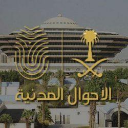 الداخلية العراقية: البغدادي مازال حياً في سوريا