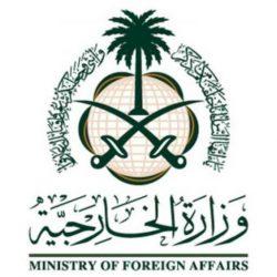 أوامر ملكية :ابرزها إنشاء جهاز باسم رئاسة أمن الدولة