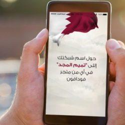 وزير الداخلية يستقبل نظيره العراقي في جدة