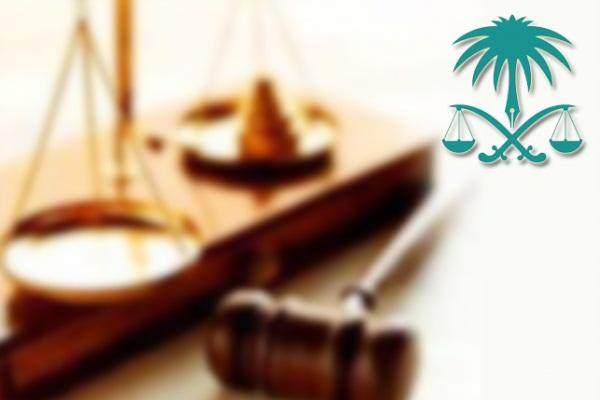 القضاء التنفيذ حسب نظام اجرآت المرافعات الشرعية السعودي