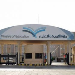 الأمير محمد بن نايف يصل إلى الرياض قادما من جدة