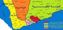النظام الكامل للهيئة الملكية لمدينة مكة المكرمة والمشاعر المقدسة