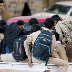 إحاطة أممية واجتماعات يمنية لغريفيث في الرياض اليوم
