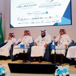 البنك الدولي يتوقع بلوغ نمو اقتصاد دول الخليج 2.6 % في 2021