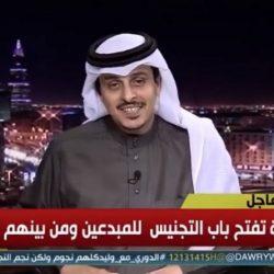 """""""الأخضر"""" يسعى لتجاوز قطر.. وقمة تجمع العراق بالبحرين"""