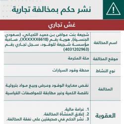 مصرف لبنان يوجه البنوك بوضع سقف لفائدة الودائع