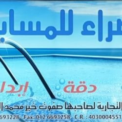 الكويت تعلن تسجيل إصابتين جديدتين بفيروس كورونا