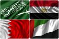 الدول الأربع  تؤكد في بيانها استمرار إجراءاتها  إلى أن تلتزم قطر بتنفيذ المطالب