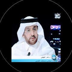 قصة أخطر أمرأة في السعودية  برنامج سكراتشووو بث جديد على قناة اليوتيوب