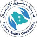 """""""حقوق الإنسان"""": هذه مؤشرات للاستغلال الجنسي في جرائم الاتجار بالأشخاص"""
