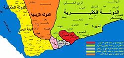 دولة المشايخ آل العموديأومشيخة آل العمودي