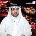 هل سبب وجود القاعدة التركية أن قطر مصابة بالهلع والهوس من سقوط دولتها