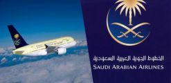 الخطوط السعودية تعلن مجموعة من الإجراءات للسفر الأمن ومنع هذه الفئات من السفر