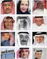 أعلنت شركة التعدين العربية السعودية (معادن) عن فتح باب الترشح لعضوية مجلس إدارة الشركة