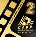 كما بارك فودة للمخرج د.عمر الجاسر والشمري على اختيارهما للمرة الثانية بعد نجاحهم في النسخة الأولى