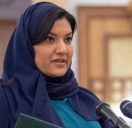 ريما بنت بندر: الهجمات الإرهابية الحوثية على المملكة تهديدٌ للمدنيين الأبرياء واعتداء على أمن الطاقة العالمي
