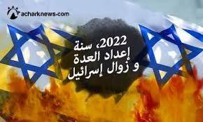 تاريخ الإسرائليين واليهود هل يعرفه المسلمون